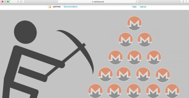 cryptojacking-mining-malware- استخراج
