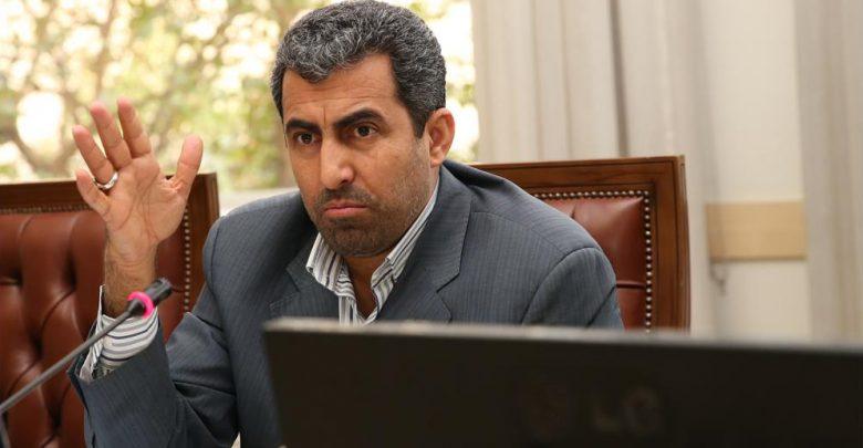 مجلس ایران بیت کوین