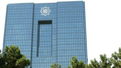تصویر از هشدار بانک مرکزی درباره فروش ارزهای دیجیتالی با مجوز رسمی!