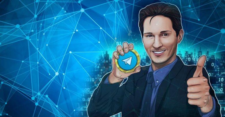 سکه تلگرام