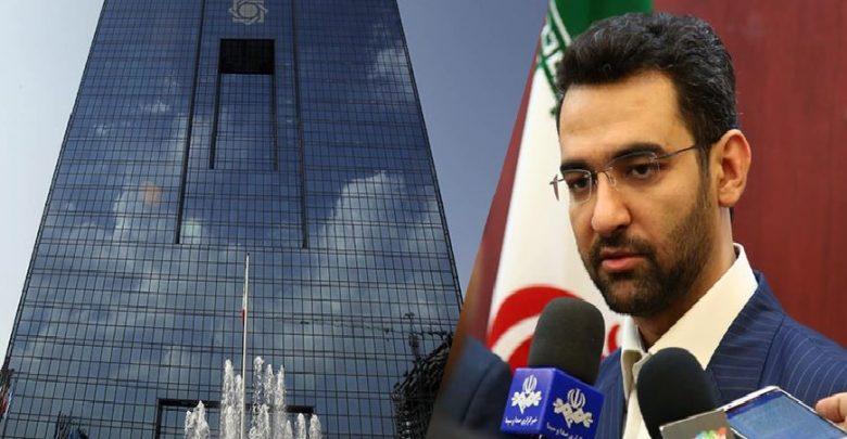 ایران ارز تلگرام