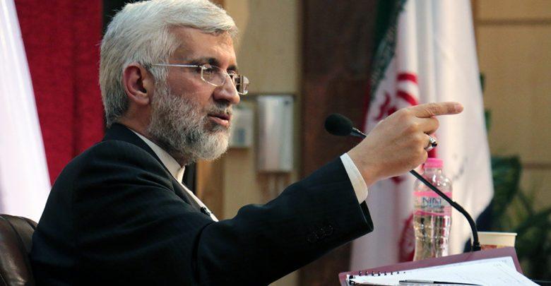 ایران اخبار بیت کوین